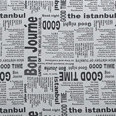Газета 2605 (Рогожка)