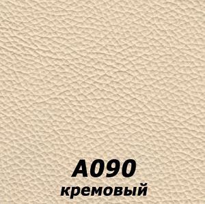 кремовый