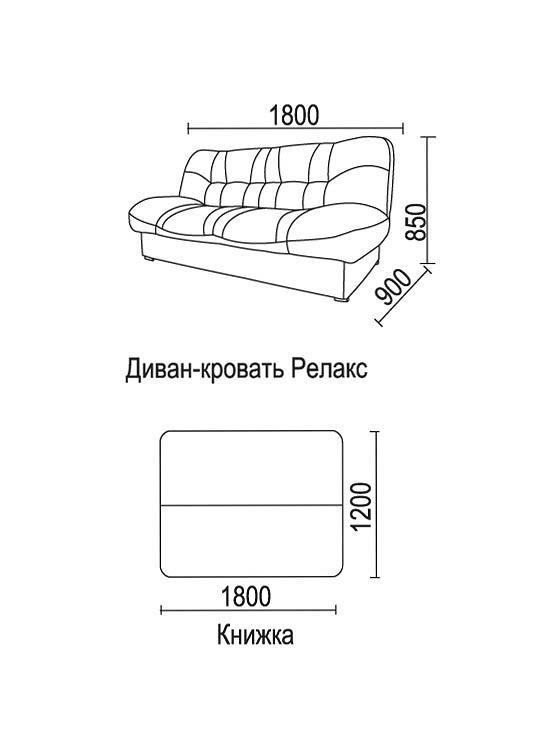 Диваны и кресла сайт Моск обл
