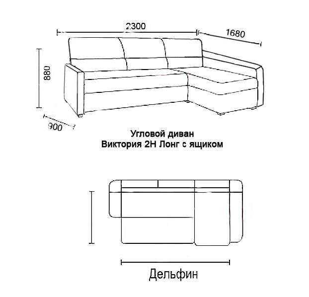 Угловые диваны  и размеры