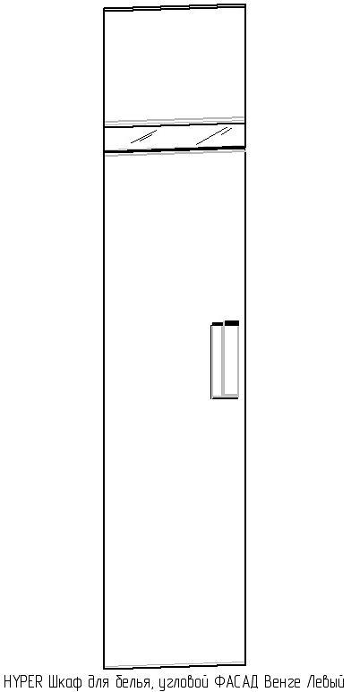 Фасад Венге, левый Hyper Шкаф для белья, угловой