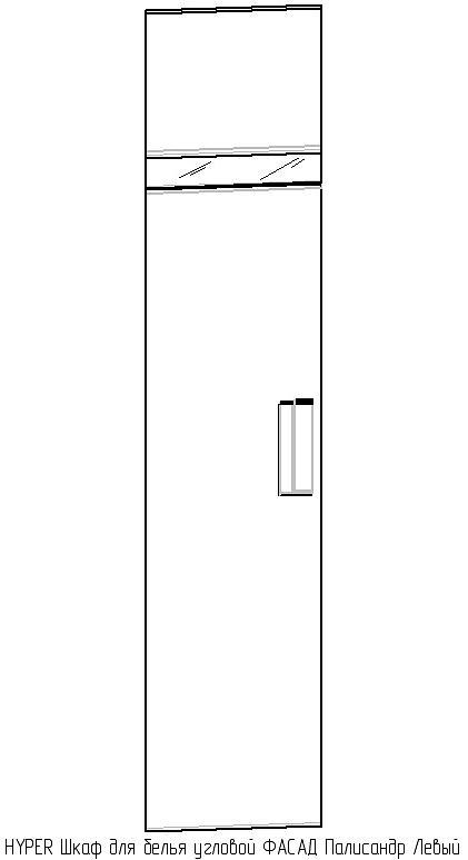 Фасад Палисандр, левый Hyper Шкаф для белья, угловой