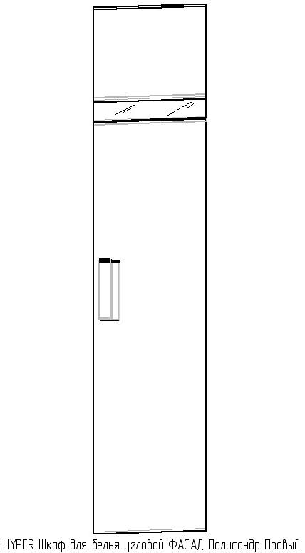 Фасад Палисандр, правый Hyper Шкаф для белья, угловой