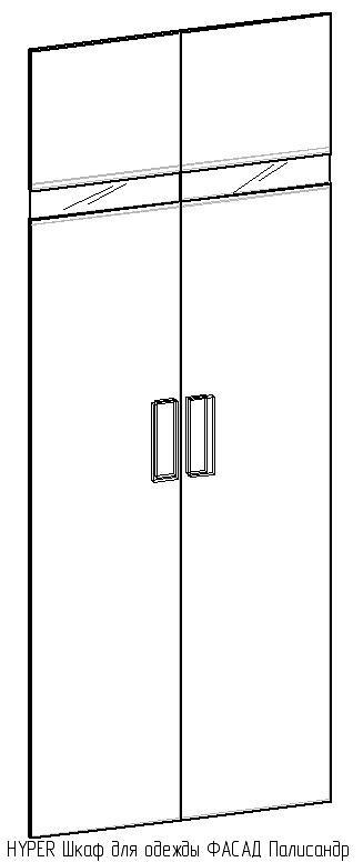 Фасад Палисандр Hyper Шкаф для одежды