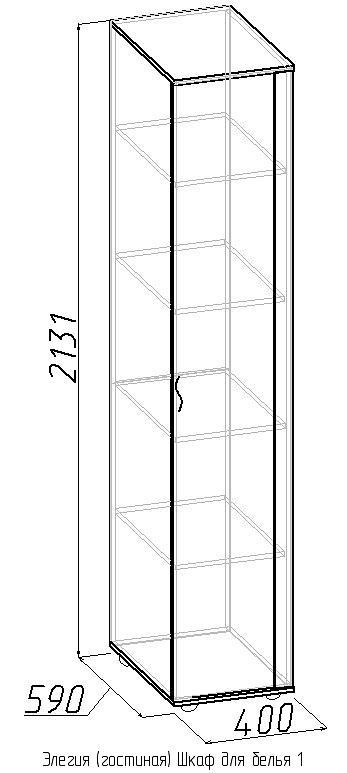 Шкаф для белья 1 Элегия Глазов