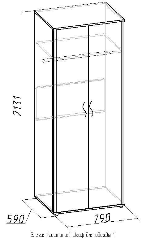 Шкаф для одежды 1 Элегия Глазов