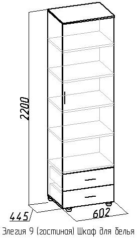 Шкаф для белья 9 Элегия Глазов
