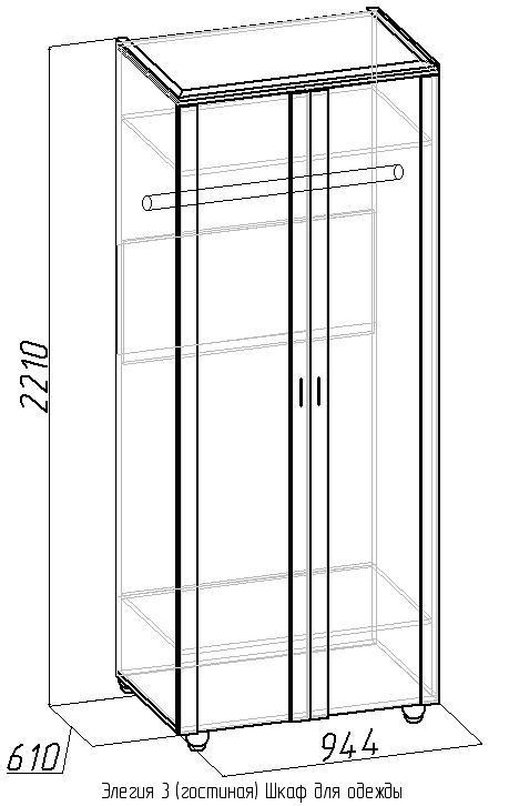 Шкаф для одежды 3 Элегия Глазов
