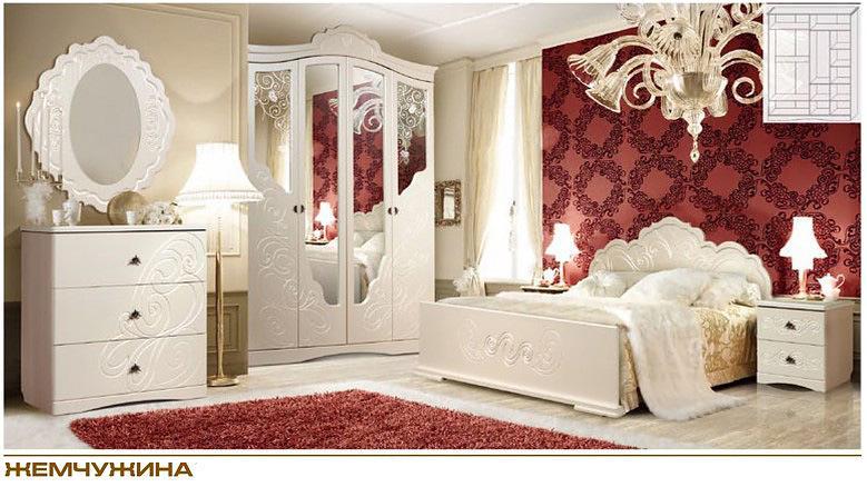 Спальня КМК Жемчужина