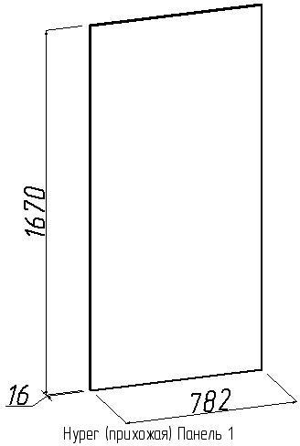 Hyper (прихожая) Панель 1